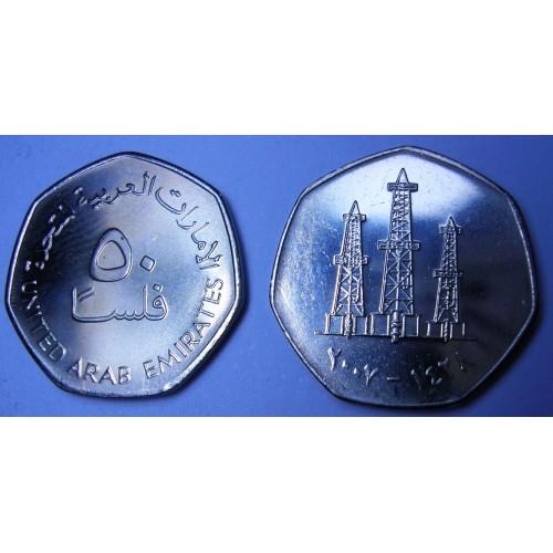 UNITED ARAB EMIRATES 50...