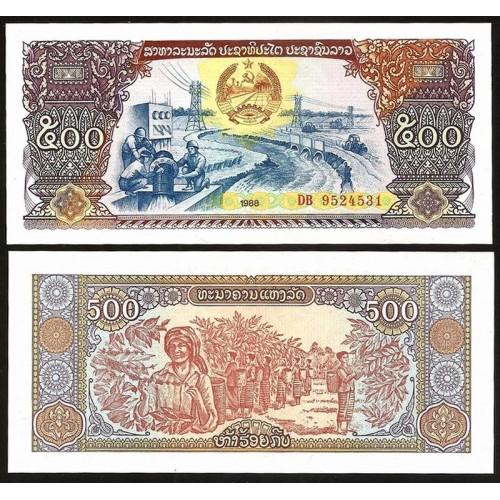 LAOS 500 Kip 1988