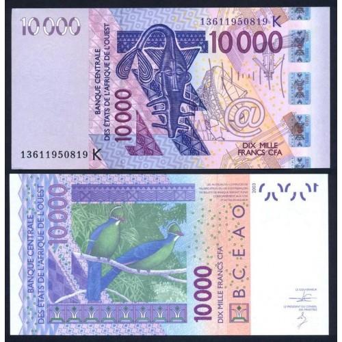 SENEGAL (W. A. S.) 10.000...