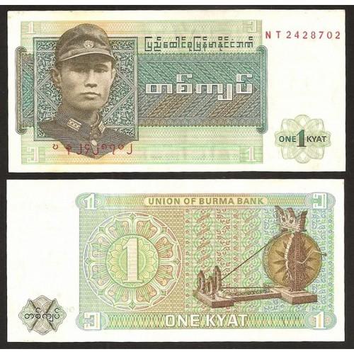 BURMA 1 Kyat 1972