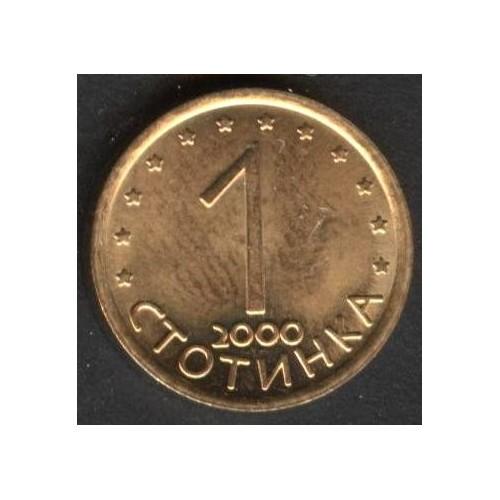 BULGARIA 1 Stotinka 2000