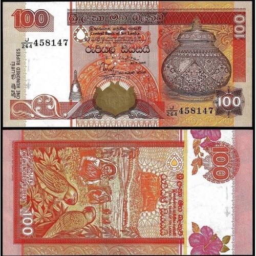 SRI LANKA 100 Rupees 2001