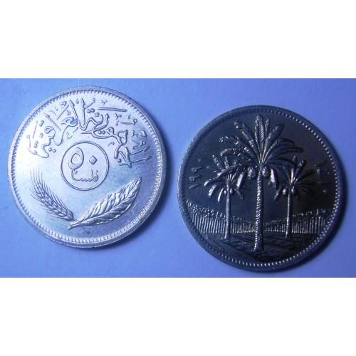 IRAQ 50 Fils 1990