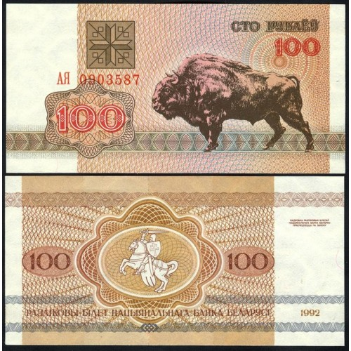 BELARUS 100 Rublei 1992