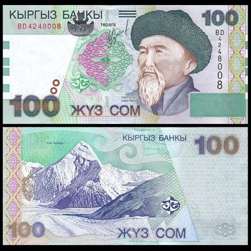 KYRGYZSTAN 100 Som 2002