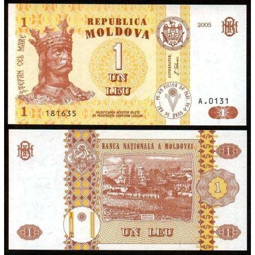 MOLDOVA 1 Leu 2005
