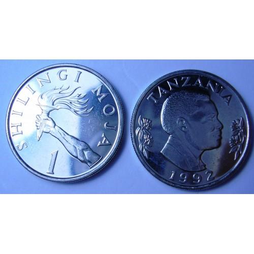 TANZANIA 1 Shilingi 1992