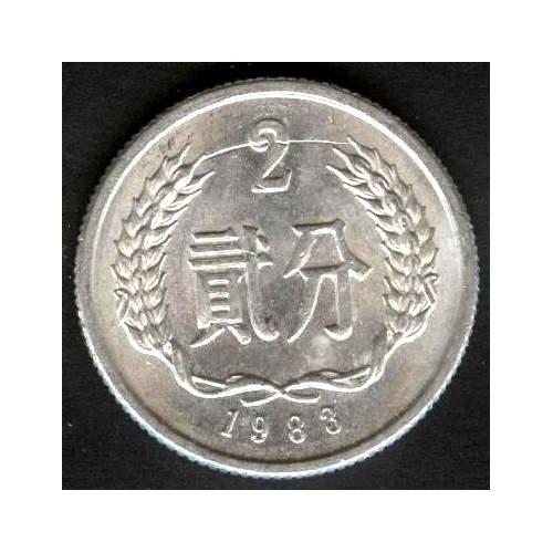 CHINA 2 Fen 1983