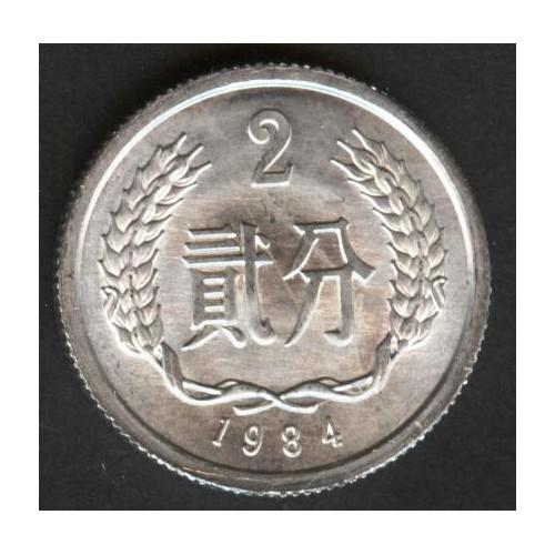 CHINA 2 Fen 1984