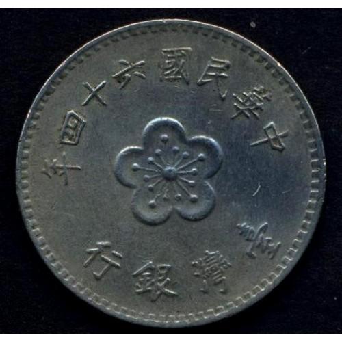 TAIWAN 1 Yuan 1975