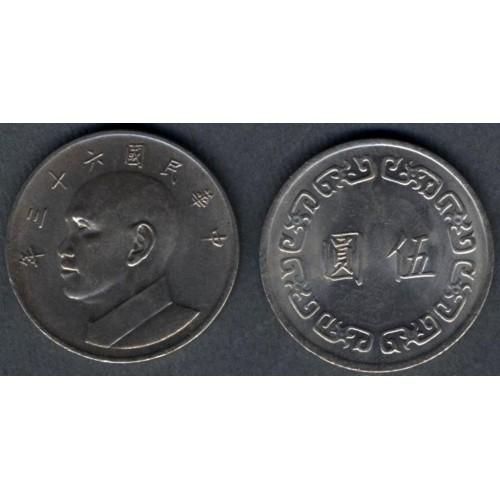 TAIWAN 5 Yuan 1974