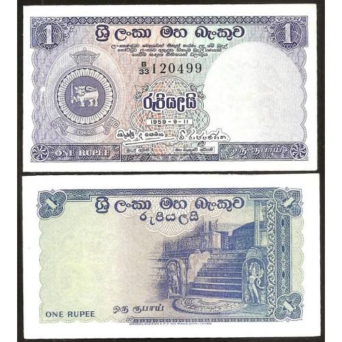 CEYLON 1 Rupee 1959