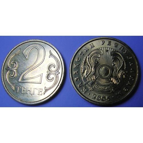 KAZAKHSTAN 2 Tenge 2005