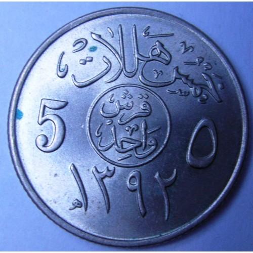 SAUDI ARABIA 5 Halala AH...