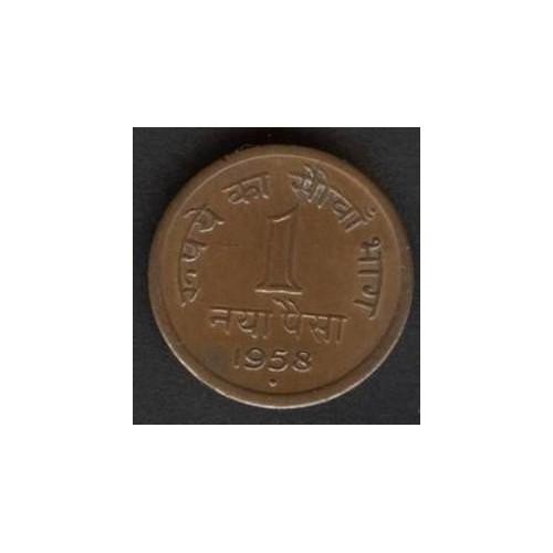 INDIA 1 Paisa 1958 B