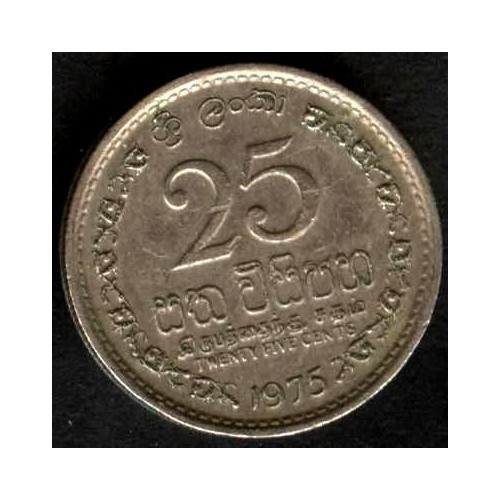 SRI LANKA 25 Cents 1975