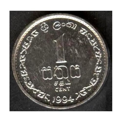 SRI LANKA 1 Cent 1994