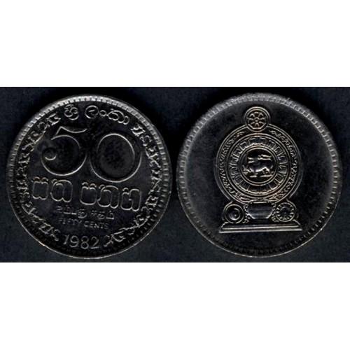 SRI LANKA 50 Cents 1982