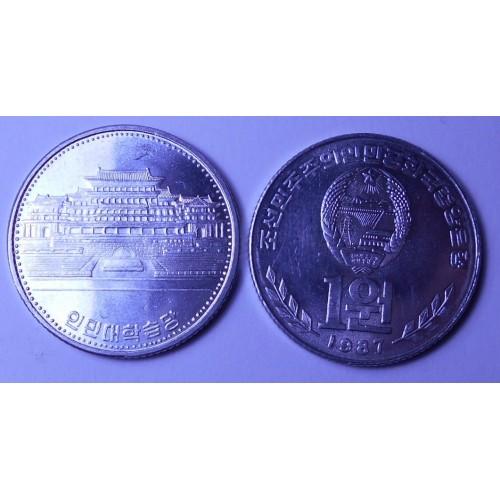 NORTH KOREA 1 Won 1987 KM 18