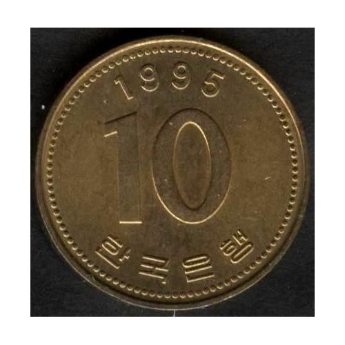 SOUTH KOREA 10 Won 1995