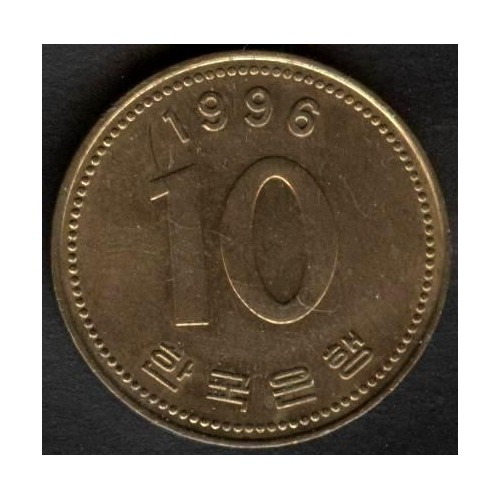 SOUTH KOREA 10 Won 1996