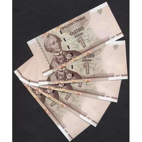 TRANSNISTRIA 1 Ruble 2007 x...