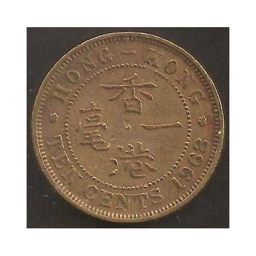 HONG KONG 10 Cents 1968