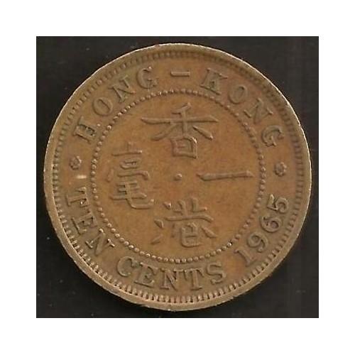 HONG KONG 10 Cents 1965