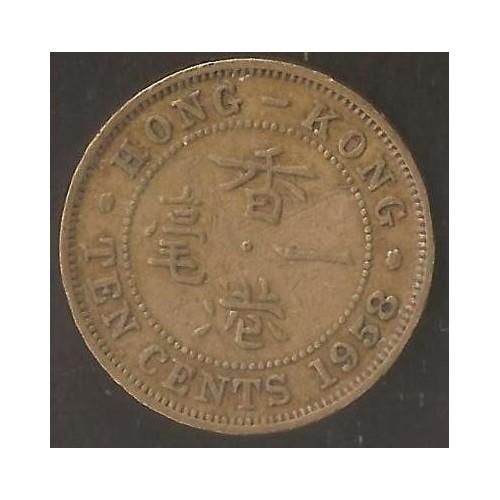 HONG KONG 10 Cents 1958 KN