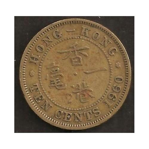 HONG KONG 10 Cents 1960 H