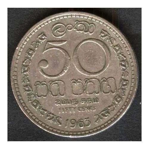 CEYLON 50 Cents 1963