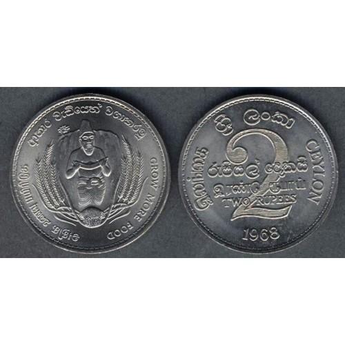 CEYLON 2 Rupees 1968 FAO