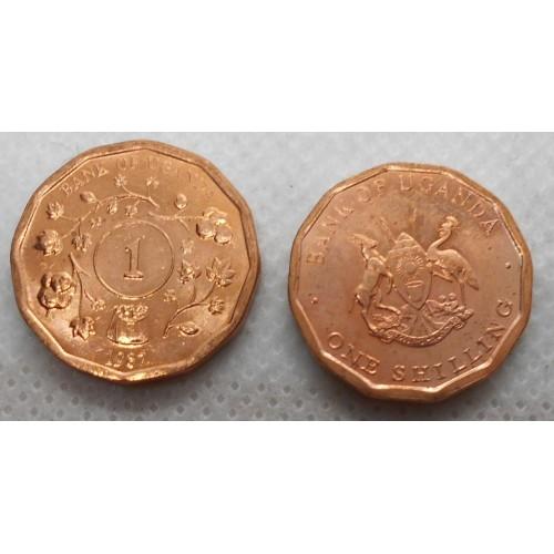 UGANDA 1 Shilling 1987