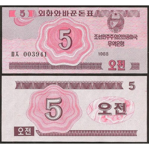 NORTH KOREA 5 Chon 1988