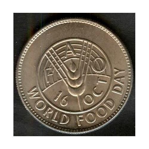 PAKISTAN 1 Rupee 1981 FAO