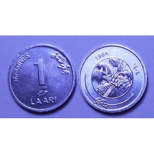 MALDIVE 1 Laari 1984