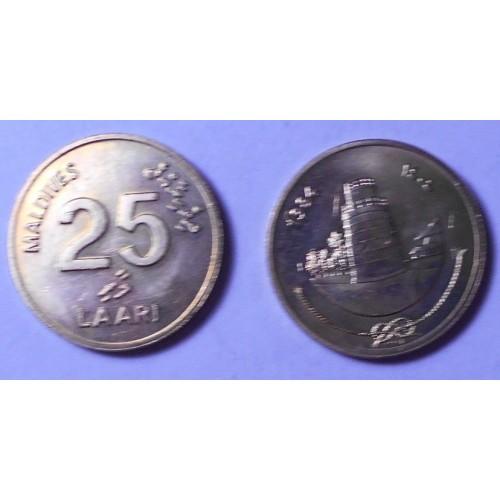 MALDIVE 25 Laari 1984