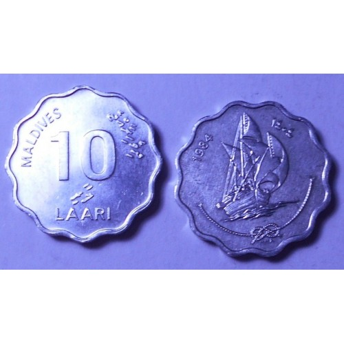 MALDIVE 10 Laari 1984
