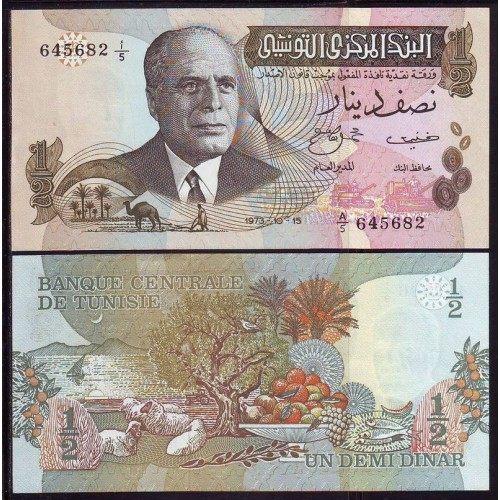TUNISIA 1/2 Dinar 1973