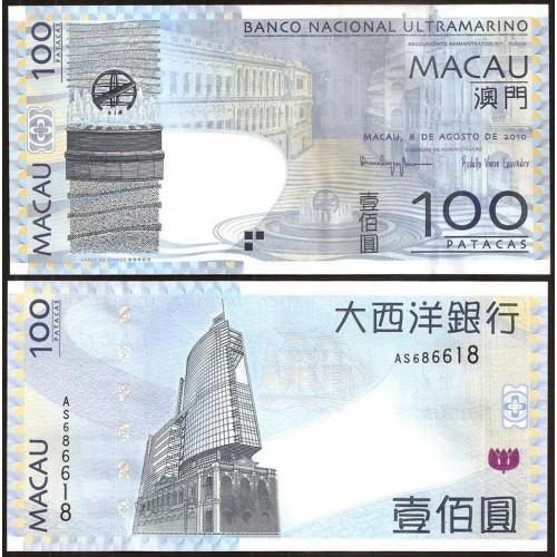 MACAO 100 Patacas 2010