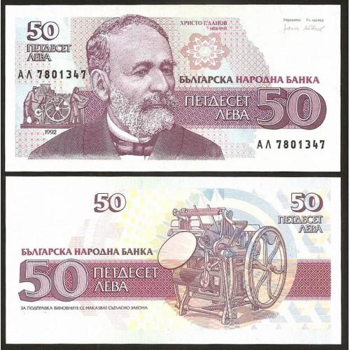 BULGARIA 50 Leva 1992