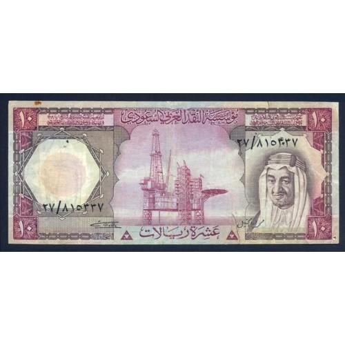SAUDI ARABIA 10 Riyals 1977