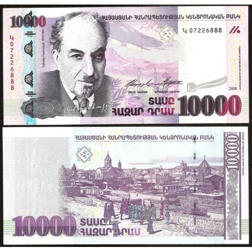 ARMENIA 10.000 Dram 2008