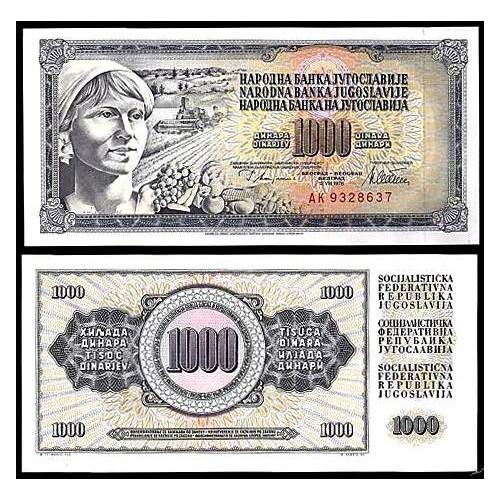 YUGOSLAVIA 1000 Dinara 1978