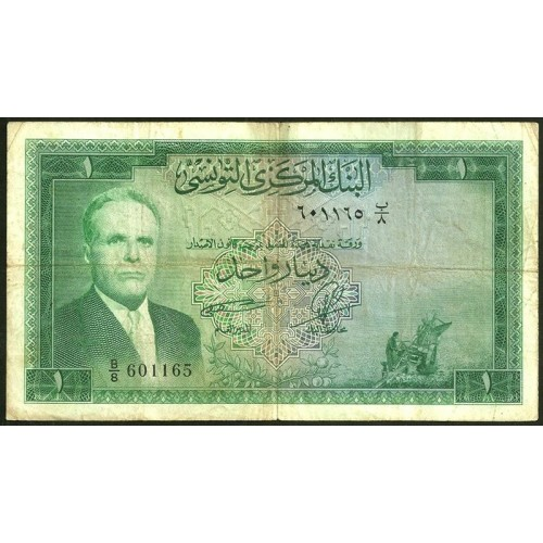 TUNISIA 1 Dinar 1958