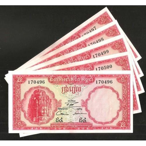 CAMBODIA 5 Riels 1972 x 5...