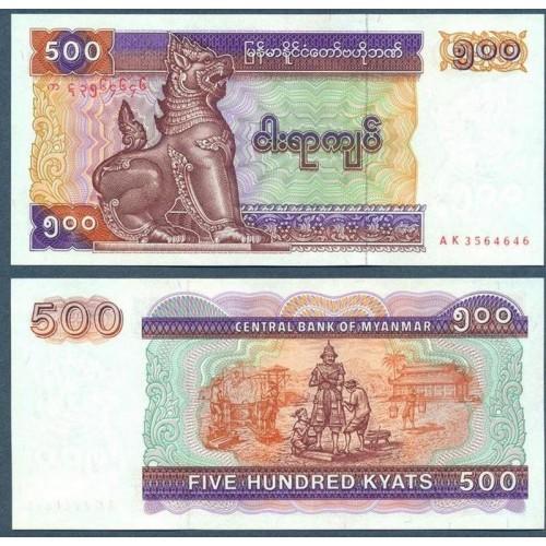 MYANMAR 500 Kyats 1995