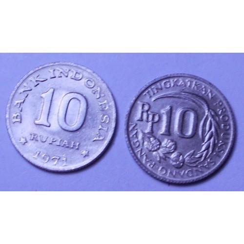 INDONESIA 10 Rupiah 1971 FAO