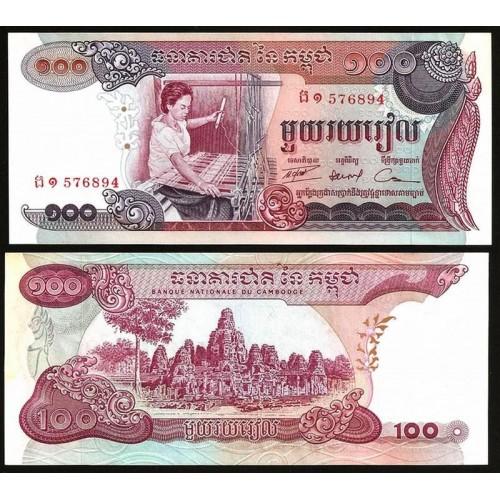 CAMBODIA 100 Riels 1973