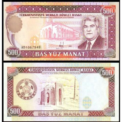 TURKMENISTAN 500 Manat 1995